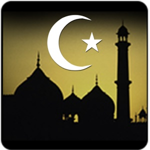 Best islamic ringtones for phones and tablets.